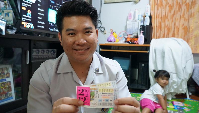 บุรุษพยาบาลเชื่อเพราะช่วยคนมาตลอดกุศลหนุนส่งให้ถูกรางวัลที่1รับ12ล้าน