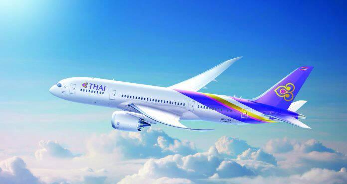 THAI ให้บริการเที่ยวบินพิเศษสู่โคเปนเฮเกน และไทเป เดือนสิงหาคมนี้