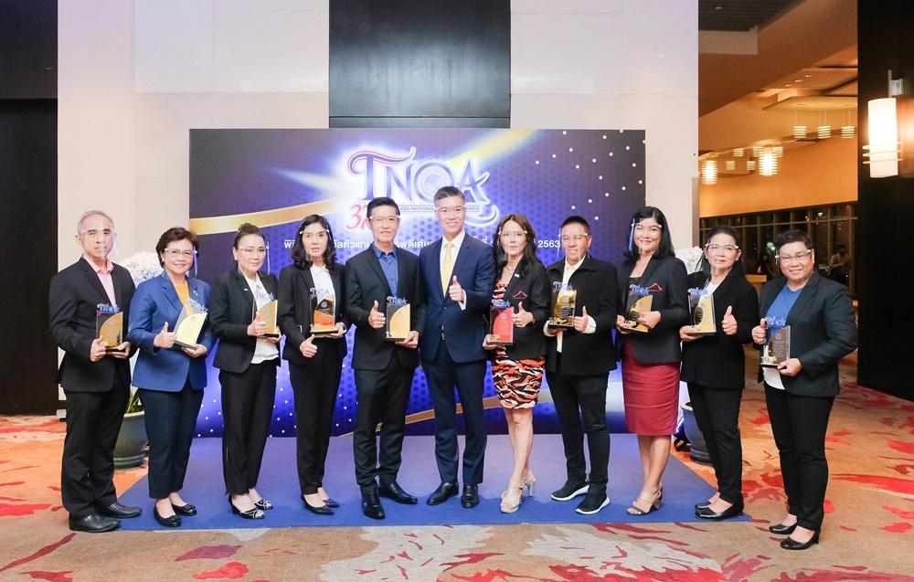 เอไอเอ ประเทศไทย นำทัพตัวแทนประกันชีวิต เข้ารับรางวัลตัวแทนคุณภาพดีเด่นแห่งชาติ (TNQA) ครั้งที่ 37 ประจำปี 2563