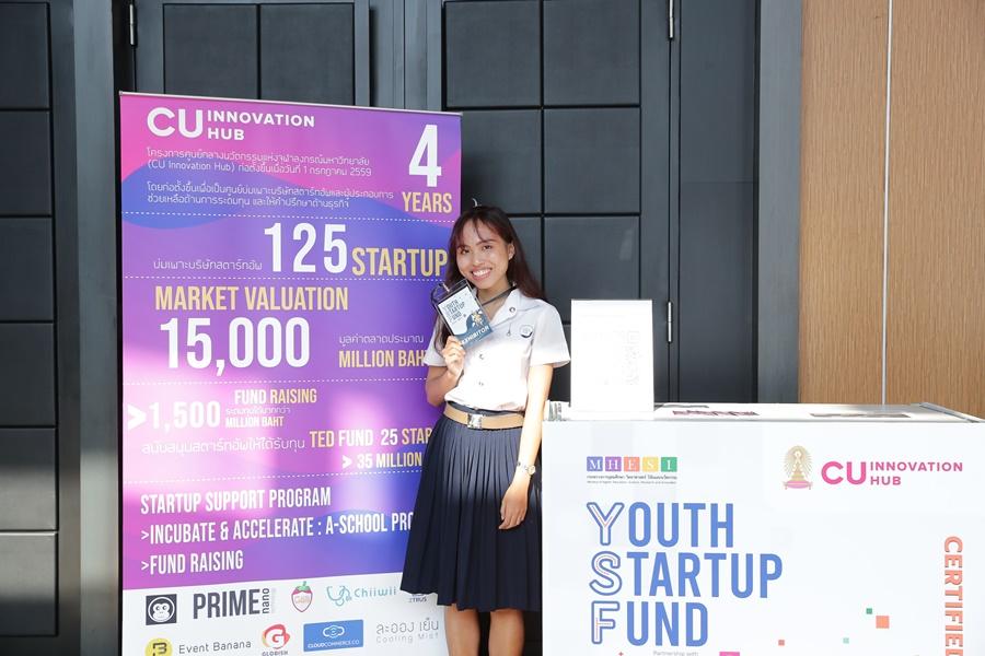 TED Fund แนะเยาวชนทำธุรกิจ ยื่นขอทุนให้เปล่า 16 ศูนย์ CI ทั่วไทย