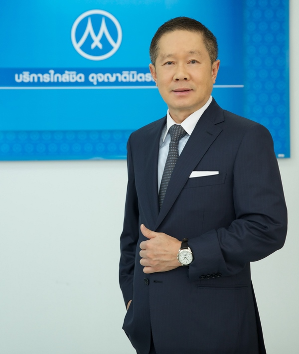 MTC-GSB เซ็น MOU เงินกู้ซอฟท์โลน 4,958 ล้านบาท
