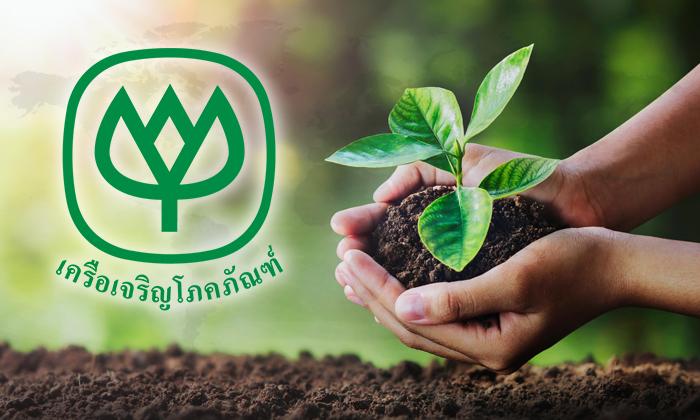 ซีพีโบกธงไทยใน 22 ประเทศ ตระกูลเจียรวนนท์ ขึ้นอันดับ 21 'มหาเศรษฐีโลก' ดันรายได้เทียบชั้นธุรกิจโลก พร้อมชูเป้าองค์กรยั่งยืน