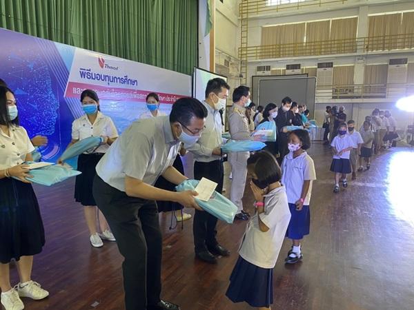 กลุ่มไทยออยล์มอบทุนการศึกษาและกองทุนเพื่อสถาบันฯ เกือบ 2 ล้านบาท ในพื้นที่รอบโรงกลั่น