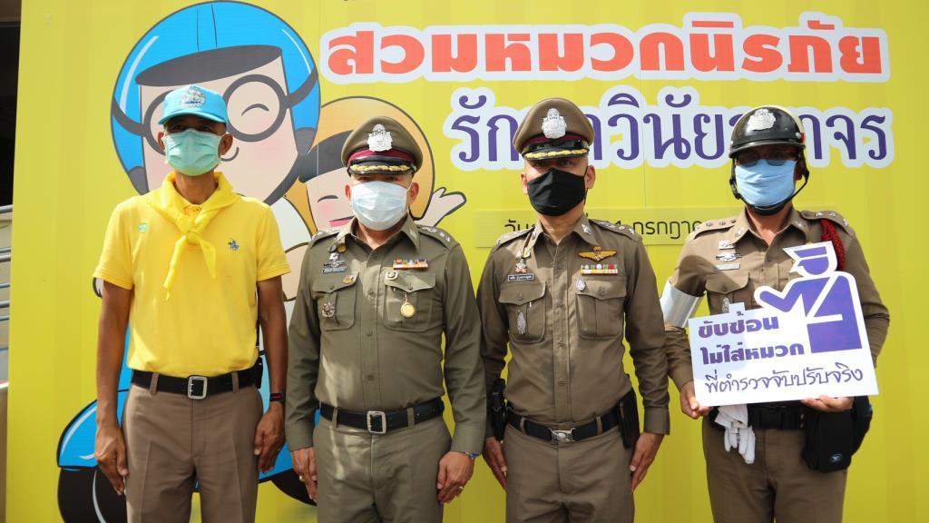 อัมพวาโมเดล สวมหมวกนิรภัย100%
