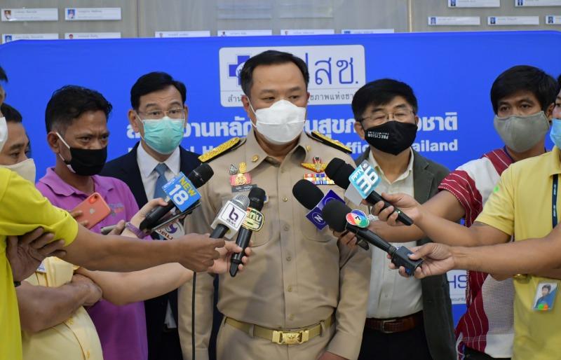"""""""อนุทิน"""" เผยทหารสหรัฐฯ 110 นาย มาไทยต้องกักตัว 14 วัน"""
