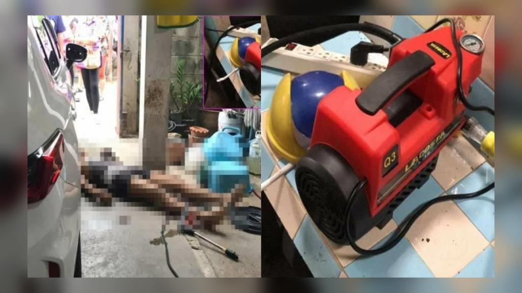 เตือนภัย! หนุ่มซื้อเครื่องฉีดน้ำแรงดันในเน็ต เตรียมล้างรถ ถูกไฟดูดเสียชีวิต
