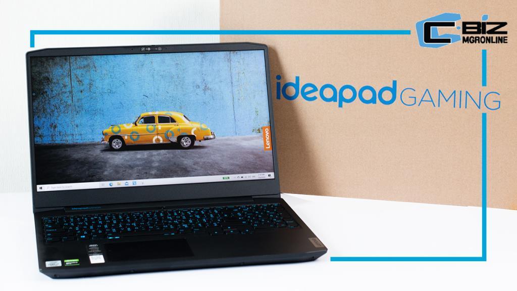 Review : Lenovo Ideapad Gaming 3i เกมมิ่งโน้ตบุ๊กรุ่นเริ่มต้น