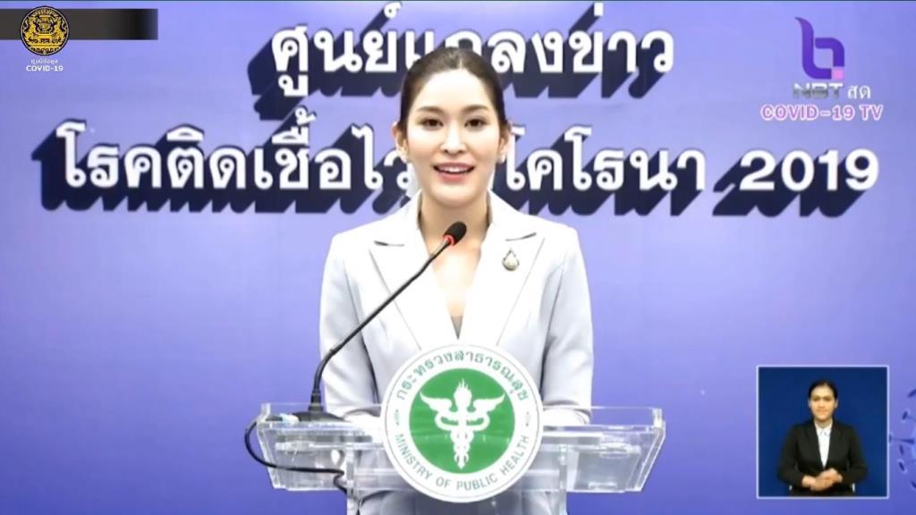คนไทยกลับจากต่างประเทศ ติดโควิด-19 เพิ่ม 7 ราย รักษาหาย 2 ราย