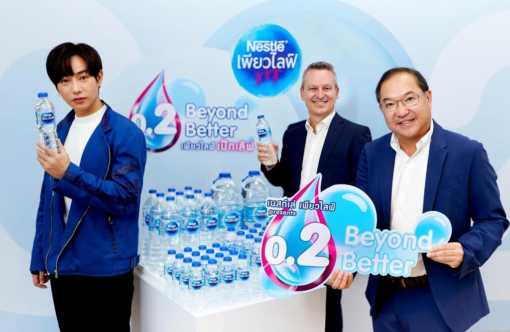 """""""เป๊ก – ผลิตโชค"""" คว้าพรีเซ็นเตอร์ คนแรกในไทยของน้ำดื่มเนสท์เล่"""