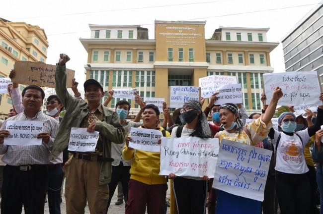รัฐบาลเขมรลั่นนักเคลื่อนไหวไม่มีสิทธิแทรกแซงกิจการชายแดนของประเทศ