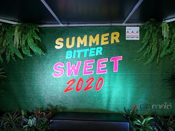 """อย่าพลาด! เริ่มแล้ววันนี้งาน """"Summer Bitter Sweet 2020"""" ถึงวันที่ 9 สิงหาคม 2563"""