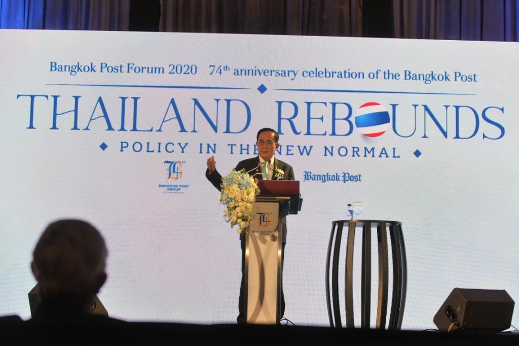 """""""บิ๊กตู่"""" ชี้ตั้งแต่เข้ามา ศก.ดีขึ้น ย้อนทูตอยากมาเกษียณในไทย แต่บางคนดันไม่อยากอยู่"""