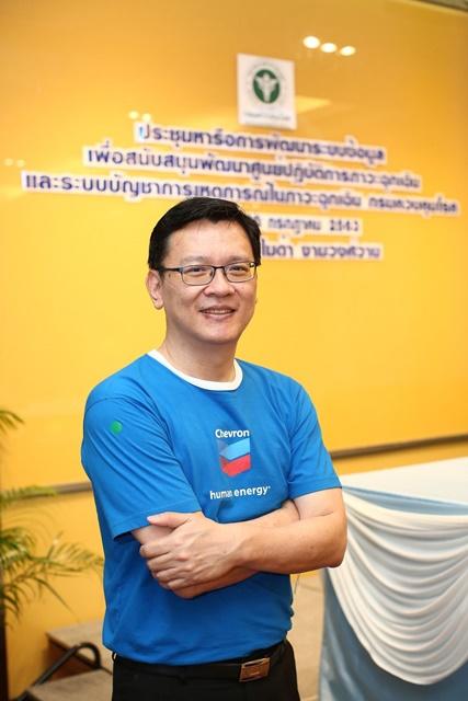 [อาทิตย์ กริชพิพรรธ ผู้จัดการใหญ่ฝ่ายสนับสนุนธุรกิจ บริษัท เชฟรอนประเทศไทยสำรวจและผลิต]