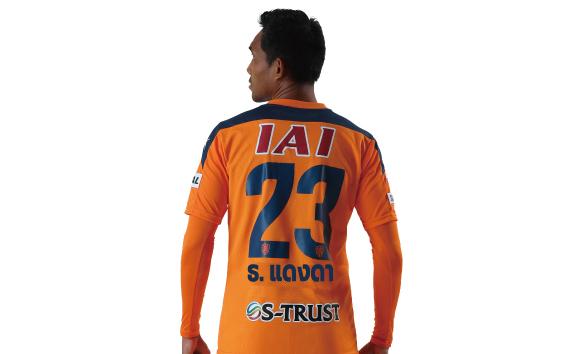 """""""ชิมิสุ"""" ประกาศใส่เสื้อสกรีนภาษาไทยฟาดแข้ง 2 เกม เดือนสิงหาคม"""