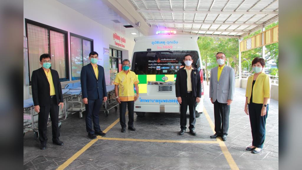 กรมเชื้อเพลิงฯ จับมือเชฟรอนและบริษัทร่วมทุน มอบรถฉุกเฉินแก่รพ.ชุมพร-สุราษฎร์ฯ