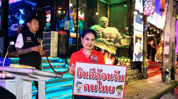"""อ้าแขนรับนักท่องเที่ยวไทย ! เมืองพัทยา เตรียมปรับโฉม """"วอล์คกิ้ง สตรีท""""สู่สตรีทฟู้ด-เปิดทาง 24 ชม."""