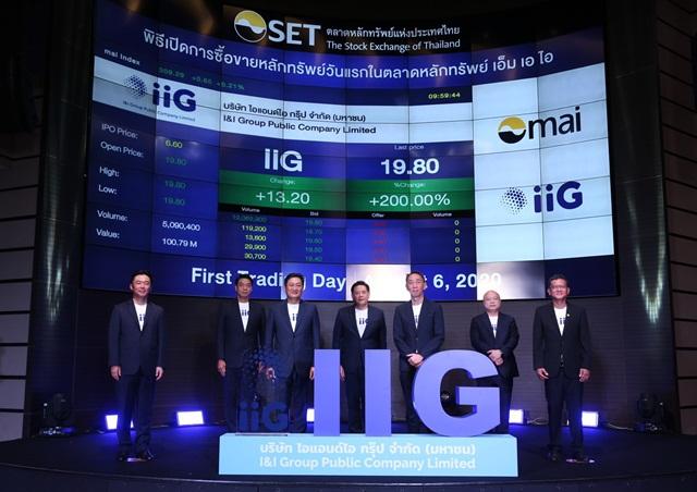 IIG เหนือจอง 13.20 บ.-ซิลลิ่้ง 200% จากราคาIPO