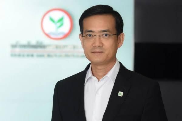 กสิกรไทยส่งTerm Fund Plus  ลุยตราสารหนี้นอกยิลด์สูงสุด1.4%