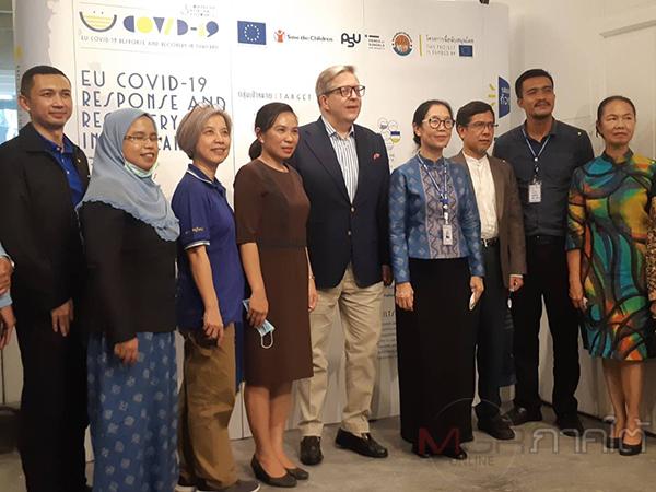 """สหภาพยุโรปเปิดตัวโครงการ """"EU COVID-19"""" เพื่อฟื้นฟูผลกระทบจากโควิดในประเทศไทย"""