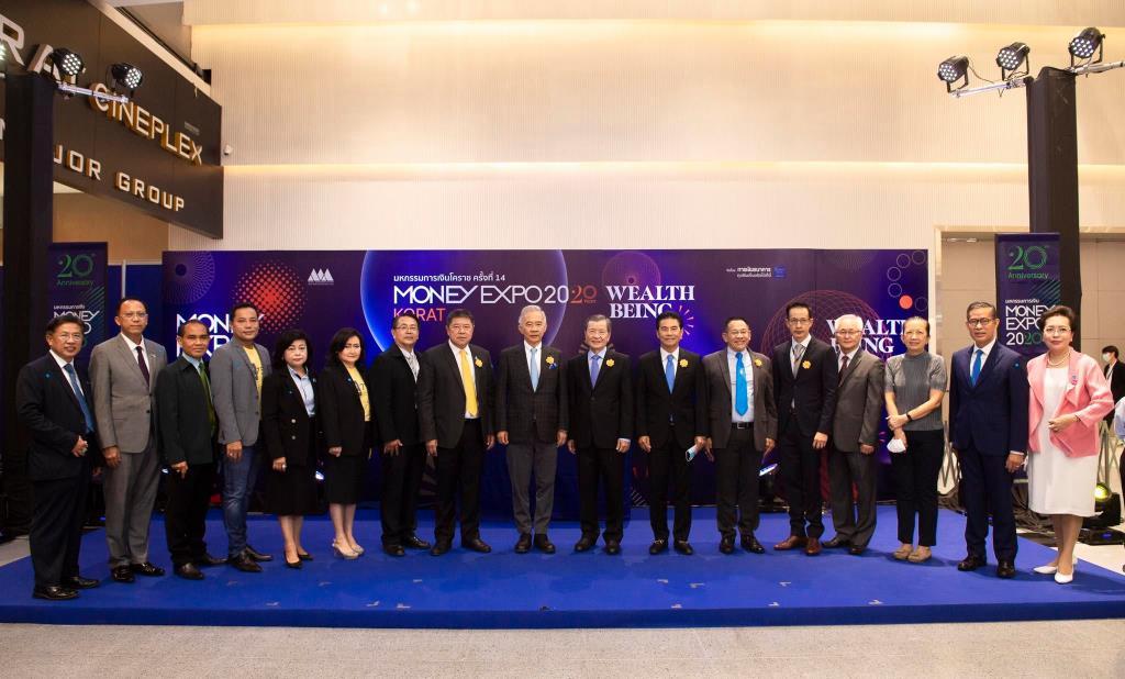 Money Expo Korat 2020 อัดโปรฯ สู้โควิด - 19