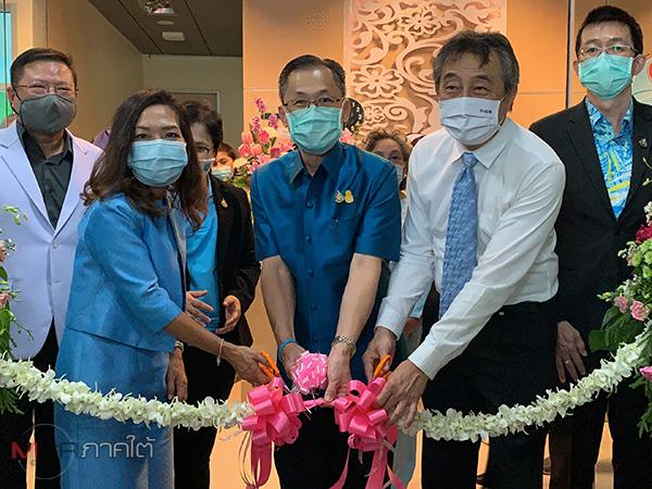 """รพ.หาดใหญ่ยกระดับเปิด """"ศูนย์รักสุขภาพ... ห่างมะเร็ง"""" ในการตรวจคัดกรองแห่งแรกของไทย"""