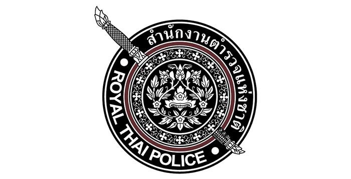 ฝีแตกซ้ำซากต้องถอนรากถอนโคนปฏิรูปตำรวจไทย ตั้งองค์กรอิสระสำนักงานสอบสวนคดีแห่งชาติ