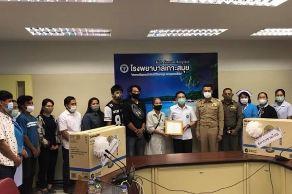 สดุดี! หนุ่มเชียงรายเส้นเลือดในสมองแตก มอบอวัยวะให้สภากาชาดไทย เพื่อช่วยเหลือผู้อื่น