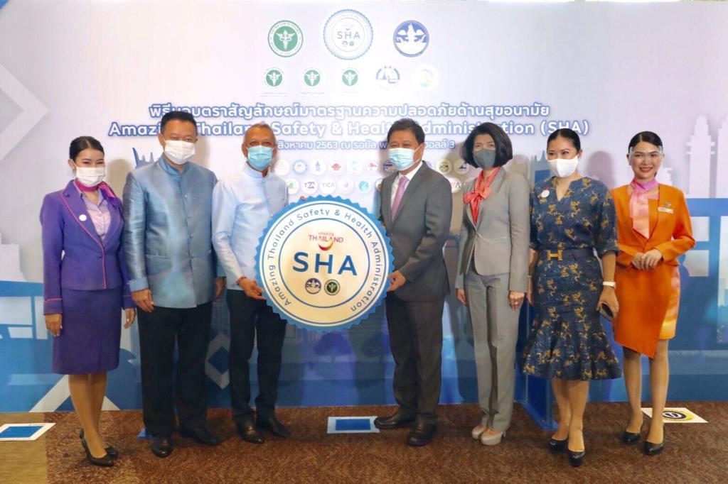 การบินไทยและไทยสมายล์เป็นสายการบินแรกของประเทศไทยที่ได้รับตราสัญลักษณ์ SHA