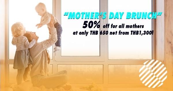 บุฟเฟ่ต์มื้อเที่ยงวันแม่ ที่ห้องอาหารเอดจ์ บีช คลับ โรงแรมพูลแมน ภูเก็ต พันวา บีช รีสอร์ท คุณแม่ลด 50%