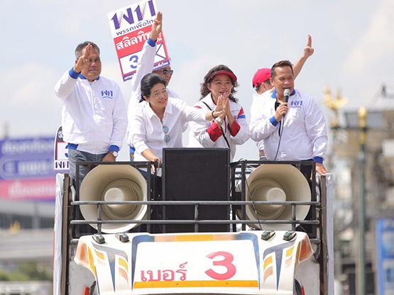 """เพื่อไทยพ่ายยับเลือกซ่อม ทีม""""เจ๊หน่อย""""ทรุดติดดิน!!"""