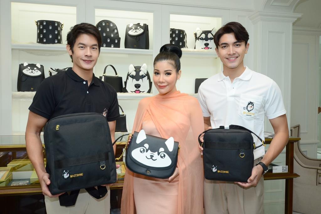 """""""เพื่อน-ภณ"""" ร่วมพิธีลงนามเปิดช่องทางจำหน่ายผลิตภัณฑ์ Maithong Collection"""