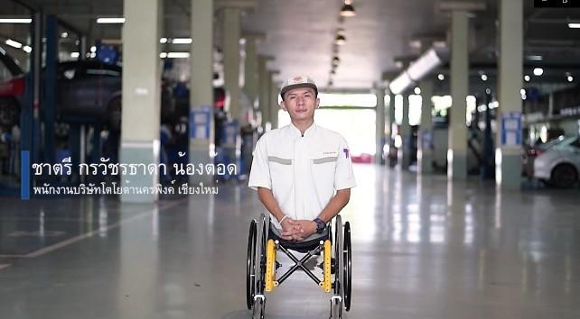 """พก. ติดตามชีวิต """"ต๊อด เชียงใหม่"""" คนพิการผู้ไม่ย่อท้อ ยกย่องให้เป็นต้นแบบที่ประสบความสำเร็จ"""