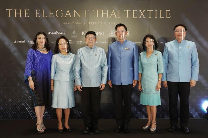 """ไอคอนสยาม ชวนชมผ้าไทยในงาน """"The Elegant Thai Textile"""""""
