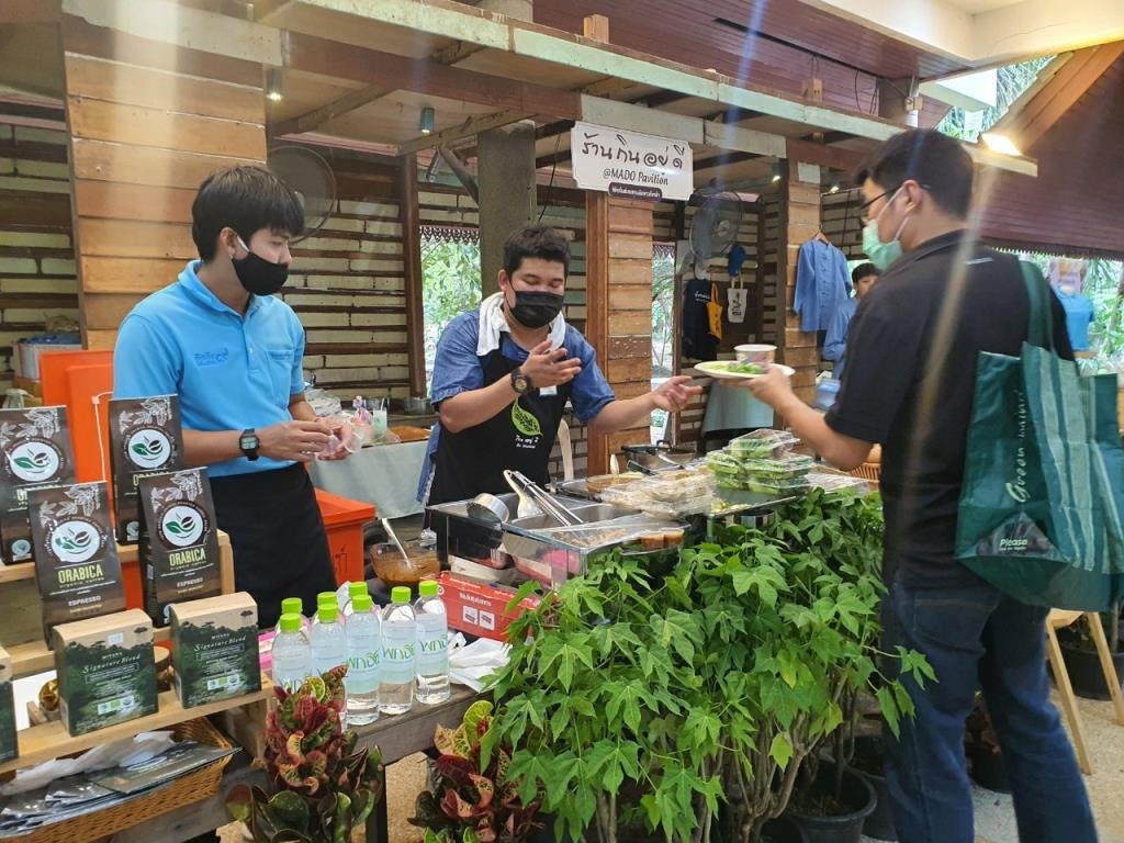 พิพิธภัณฑ์การเกษตรฯ จ.ปทุมธานี ชวนเที่ยวงานรักษ์พืช รักษ์น้ำ รักษ์ป่า รักษ์ทรัพยากรไทย 14-16 สิงหาคมนี้