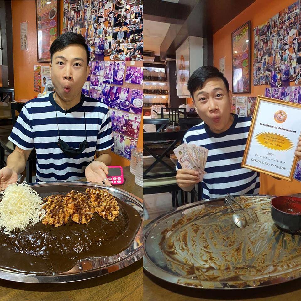 อึ้ง-ทึ่ง-อิ่ม! คนไทยคนแรก พิชิตข้าวแกงกะหรี่จานยักษ์ 6 กก. เร็วสุดในไทยเพียง 11.38 นาที
