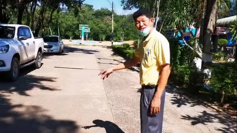 นายสุรพล กันอุปปัด ครูฝ่ายปกครองโรงเรียนเขาวงพิทยาคาร