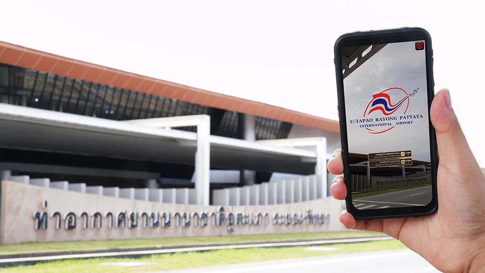 AIS - อู่ตะเภา สานต่อความร่วมมือวางโครงสร้างพื้นฐานดิจิทัล 5G - WiFi 6 ในสนามบิน