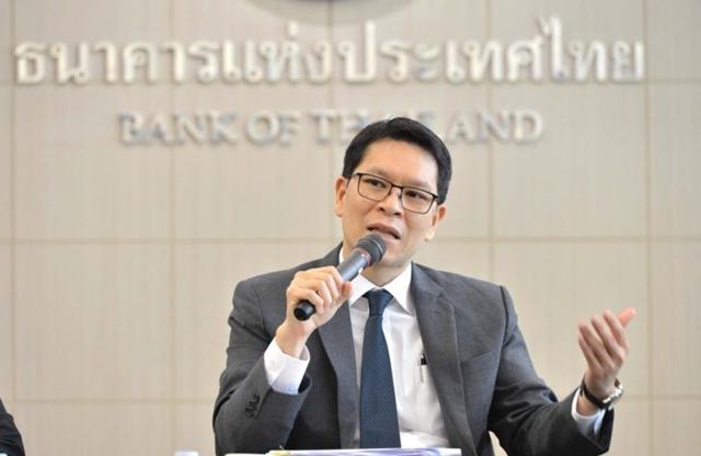 ธปท.ชี้เศรษฐกิจไทยเสี่ยงติดลบลึกสุดในภูมิภาค