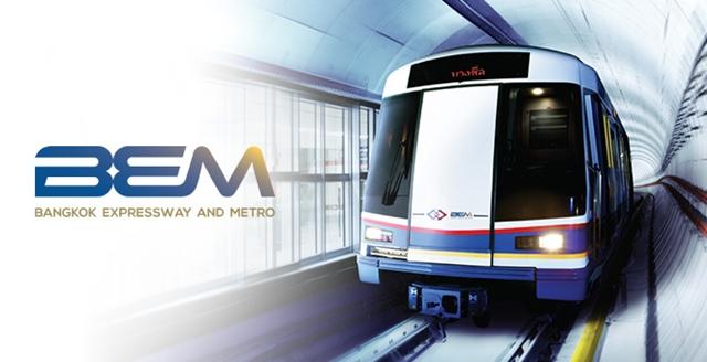 บมจ.ทางด่วนและรถไฟฟ้ากรุงเทพ แจง Q2/63 กำไรหดจากผลโควิด แต่ปริมาณใช้ทางด่วน-รถไฟฟ้าฟื้นเกือบปกติแล้ว