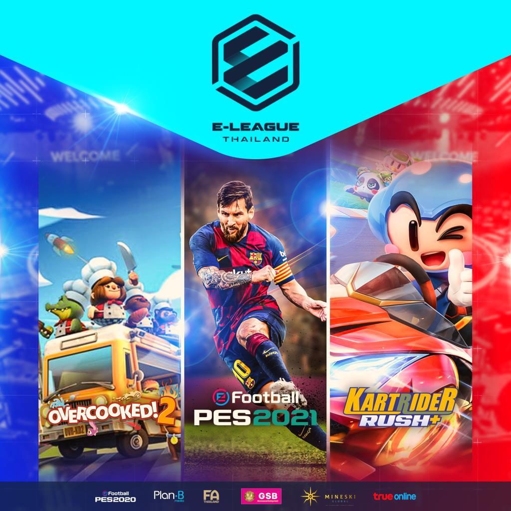 ไม่ใช่แค่ PES! E-League Thailand ปรับโฉมใหม่ Overcooked 2 + KartRider Rush ร่วมด้วย