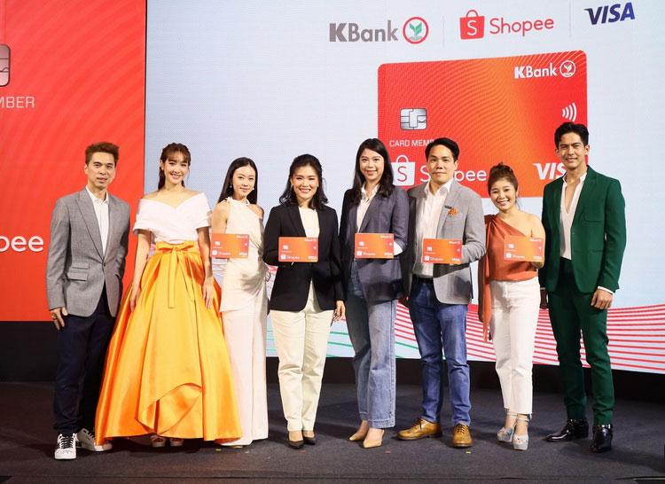 Shopee x Kbank