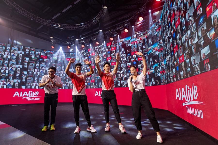 สำเร็จ!! กิจกรรมออนไลน์ AIA Live เสริมสุขภาพ-คุณภาพชีวิตครั้งแรกในเอเชีย ผู้เข้าร่วมงานกว่า 5 หมื่นคน
