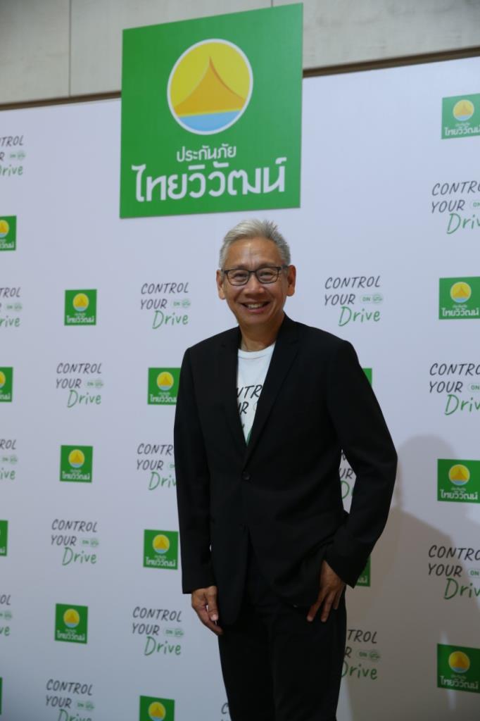 """นายจีรพันธ์ อัศวะธนกุล ประธานเจ้าหน้าที่บริหาร และกรรมการผู้จัดการใหญ่ บริษัท ประกันภัยไทยวิวัฒน์ จำกัด (มหาชน) หรือ """"TVI"""""""