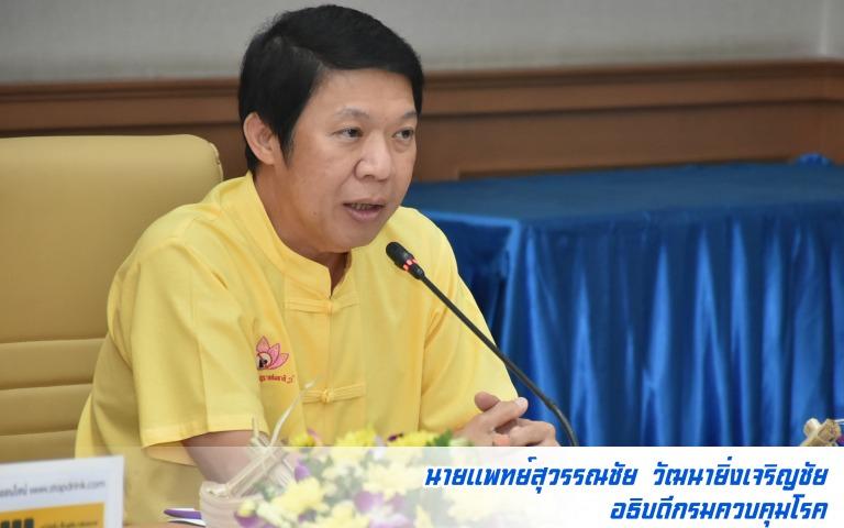 กรมควบคุมโรค เร่งติดตาม-ตรวจสอบรายละเอียดเพิ่ม กรณีชาวมาเลเซียติดเชื้อโควิด-19 หลังเดินทางกลับจากไทย