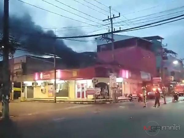 ไฟไหม้ตึกแถว 2 ชั้นกลางเมืองหาดใหญ่ ปลุกอาม่าวัย 77 ขณะนอนหลับช่วยออกมาได้ทัน
