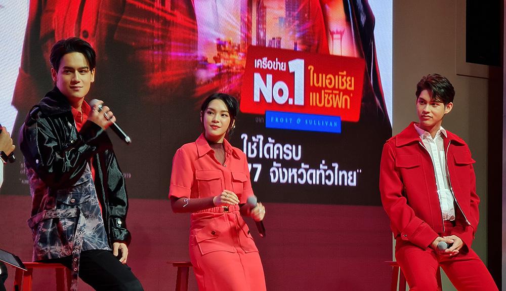 True 5G ชูศักยภาพเปลี่ยนไทยสู่ประเทศอัจฉริยะ และความยั่งยืน