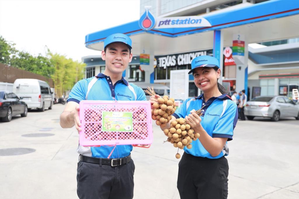 ธ.ก.ส. ,PTT OR เปิดพื้นที่ให้เกษตรกรจำหน่ายลำไยในปั๊ม ปตท.