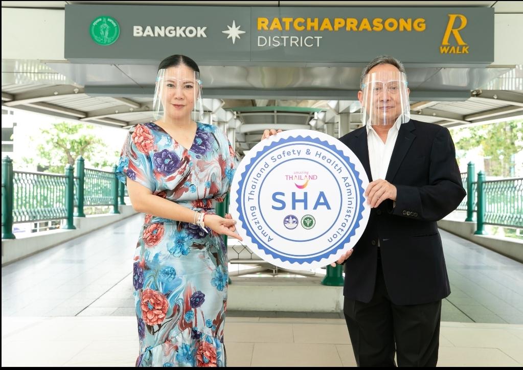 ราชประสงค์ปักธงย่านแรกในไทย ได้รับตราสัญลักษณ์ SHA