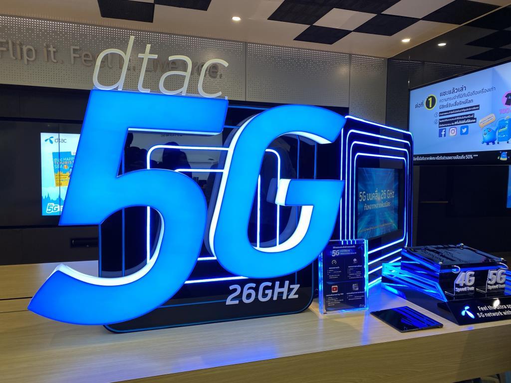 dtac เปิดทดสอบ 5G 26 GHz ใน 7 ศูนย์บริการ