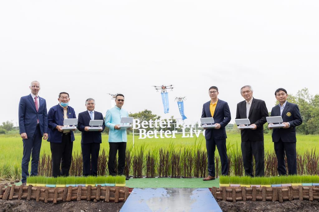 """""""ก.เกษตรฯ-ไบเออร์ฯ"""" ร่วมพันธมิตรฯ เปิดโครงการ Better Farms, Better Lives ช่วยภาคการเกษตรจากโควิด-19"""